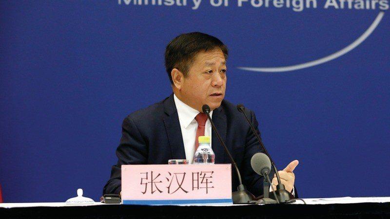 中共外交部副部長張漢暉。香港經濟日報