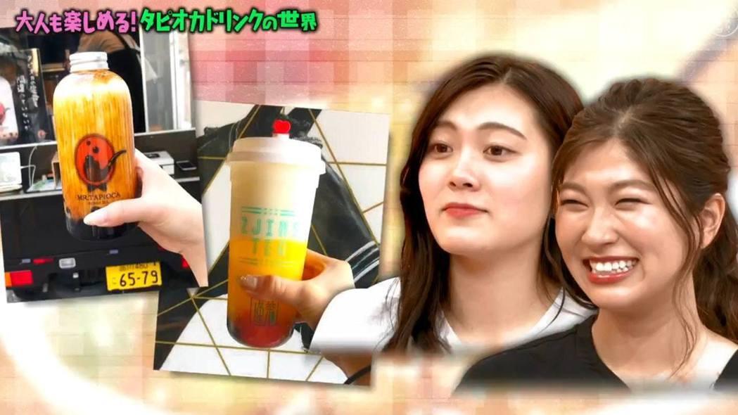 日本女大生愛喝珍奶愛到無法自拔。 翻攝自香港01