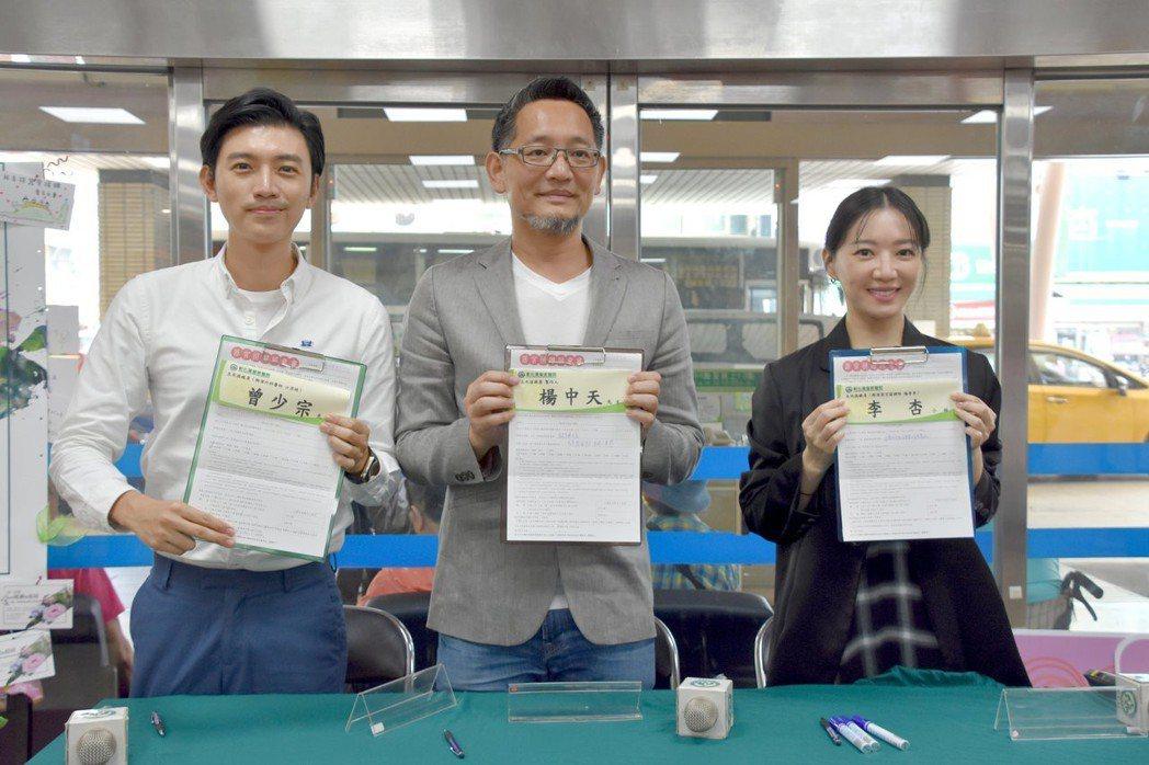 「生死接線員」製作人楊中天(中)、飾演外科醫師的演員曾少宗(左)及飾演器官捐贈協...