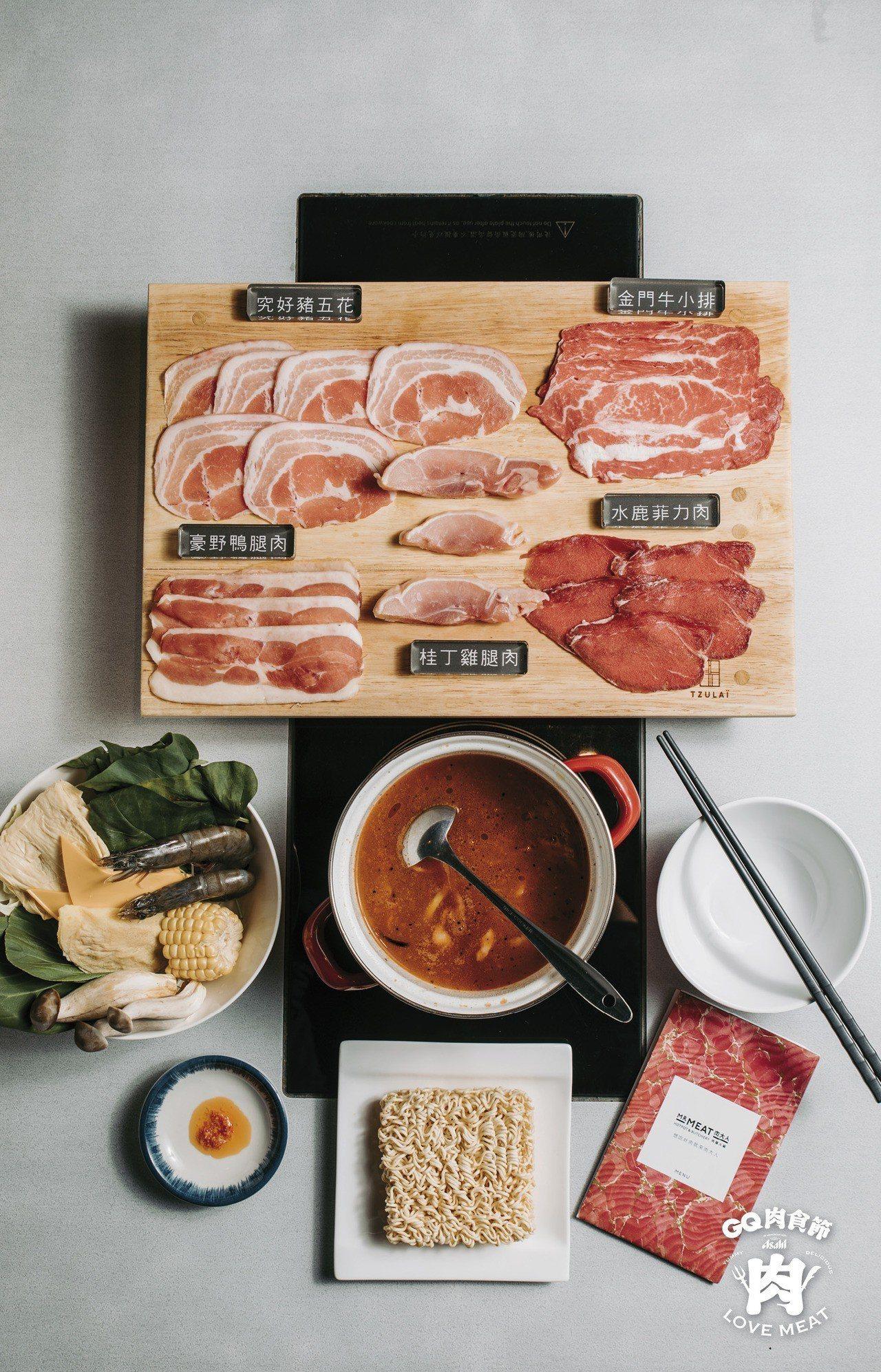 肉大人MrMeat 肉舖火鍋─台灣好!套餐。圖/GQ提供