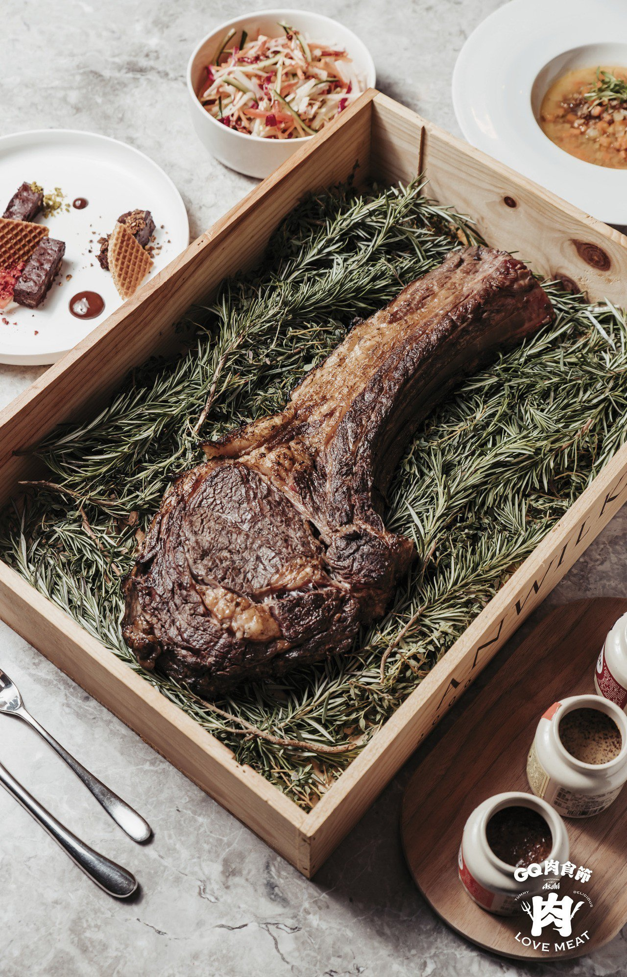 晶華酒店 TasteLab 炙烤美國戰斧和牛牛排。圖/GQ提供