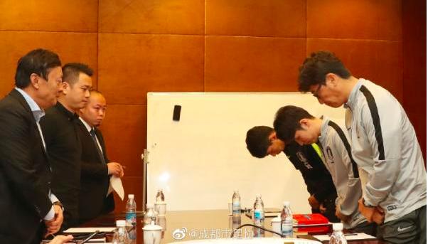 腳踩熊貓盃引眾怒 韓國隊的冠軍盃被大陸收回了