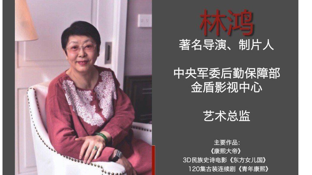 陸劇「青年康熙」將在台灣辦海選。圖/弗利登傳媒提供