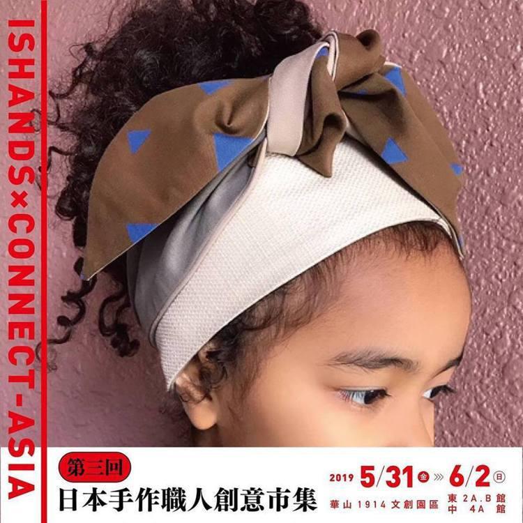 2019日本手作職人創意市集第三回登場品牌「RATA」髮帶。圖/愛手創粉絲團