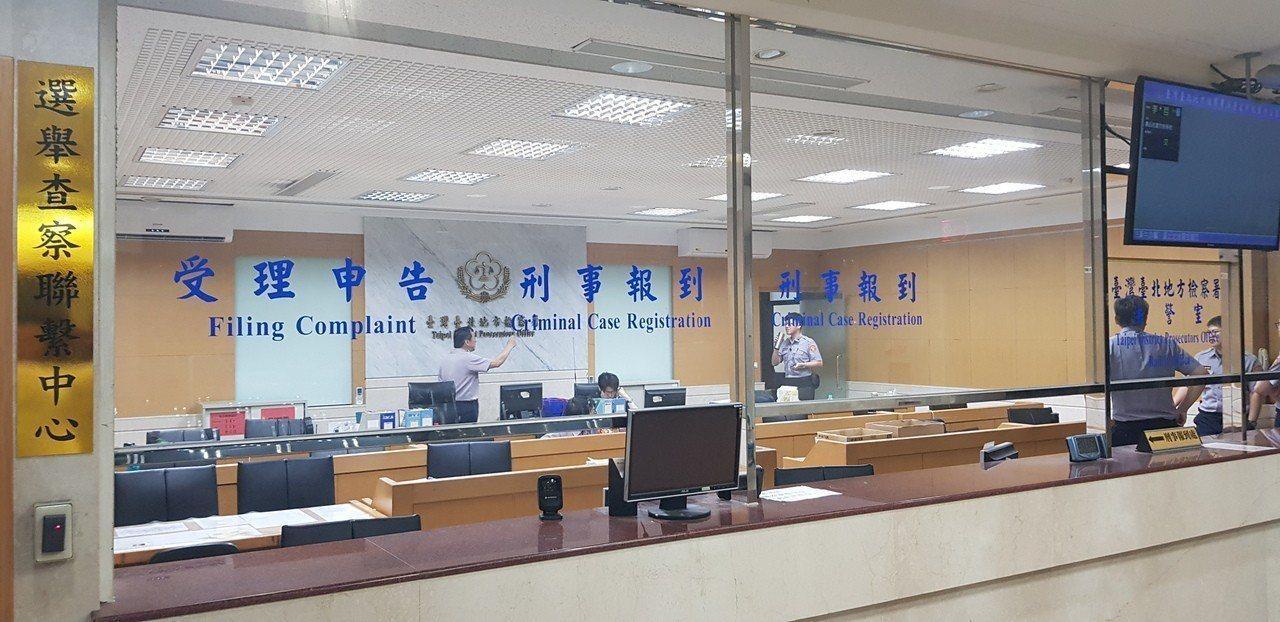 衣索比亞博士生在台猥褻老婦,遭台北地檢署諭令限制出境。記者張宏業/攝影