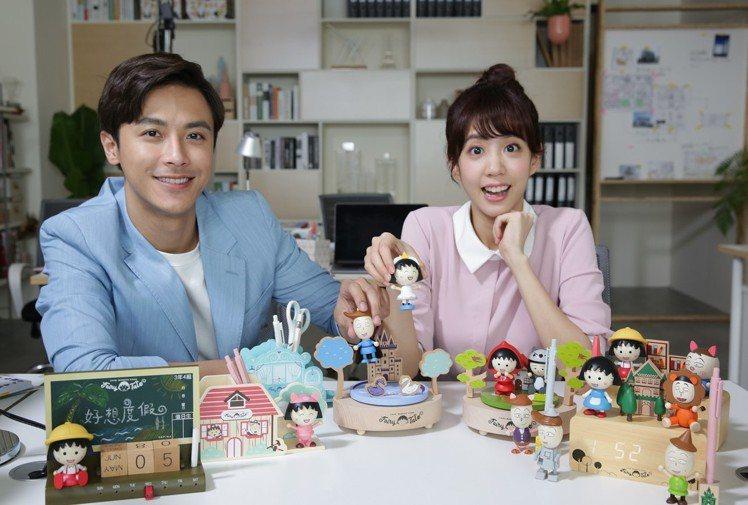 7-ELEVEN將於6月5日至7月14日推出「櫻桃小丸子四大童話故事」集點活動。...