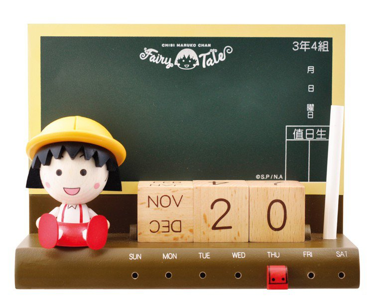櫻桃小丸子限量木公仔黑板萬年曆,集滿6點加399元可兌換一款,限量1萬個。圖/7...