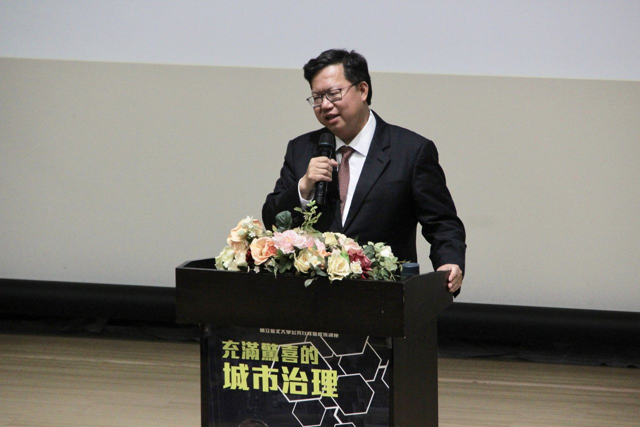 桃園市長鄭文燦今晚受邀至台北大學演講「充滿驚喜的城市治理」。記者魏翊庭/攝影