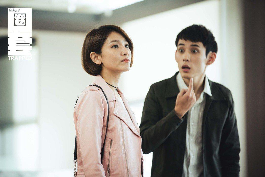 林意箴(左)「惡小姑」上身,經常欺負徐鈞浩。圖/CME提供