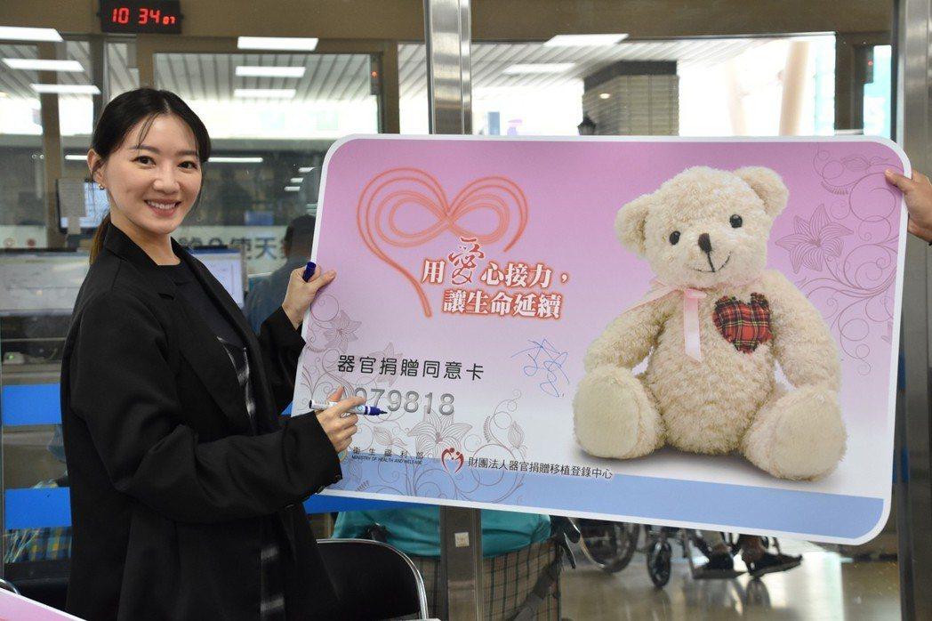 李杏參與簽立器捐同意活動。圖/公視提供