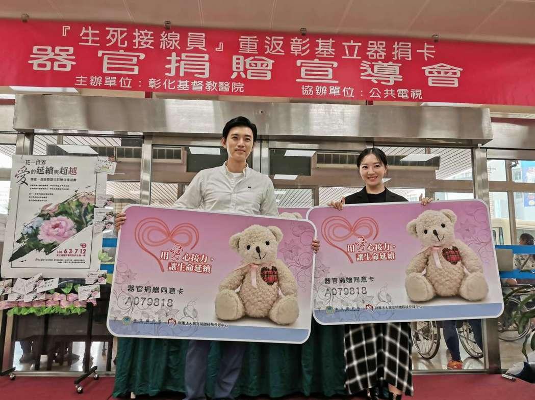 曾少宗(左)、李杏參與簽立器捐同意活動。圖/公視提供