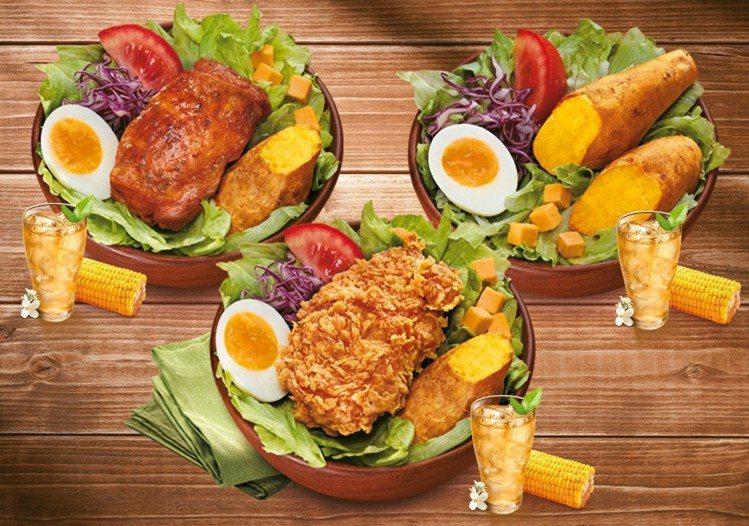 輕食系商品「上校私廚沙拉」每款售價139元。圖/肯德基提供