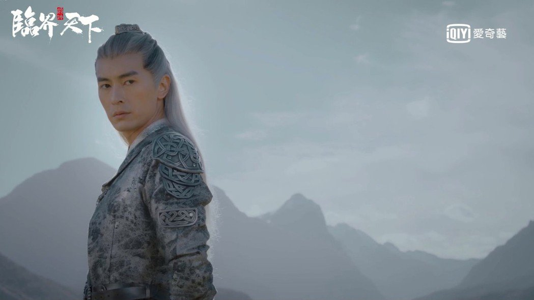 鄭元暢出演高冷男神「七度王爵銀塵」。圖/愛奇藝台灣站提供