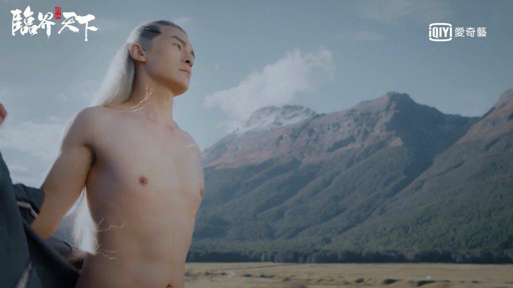 鄭元暢為戲裸身。圖/愛奇藝台灣站提供