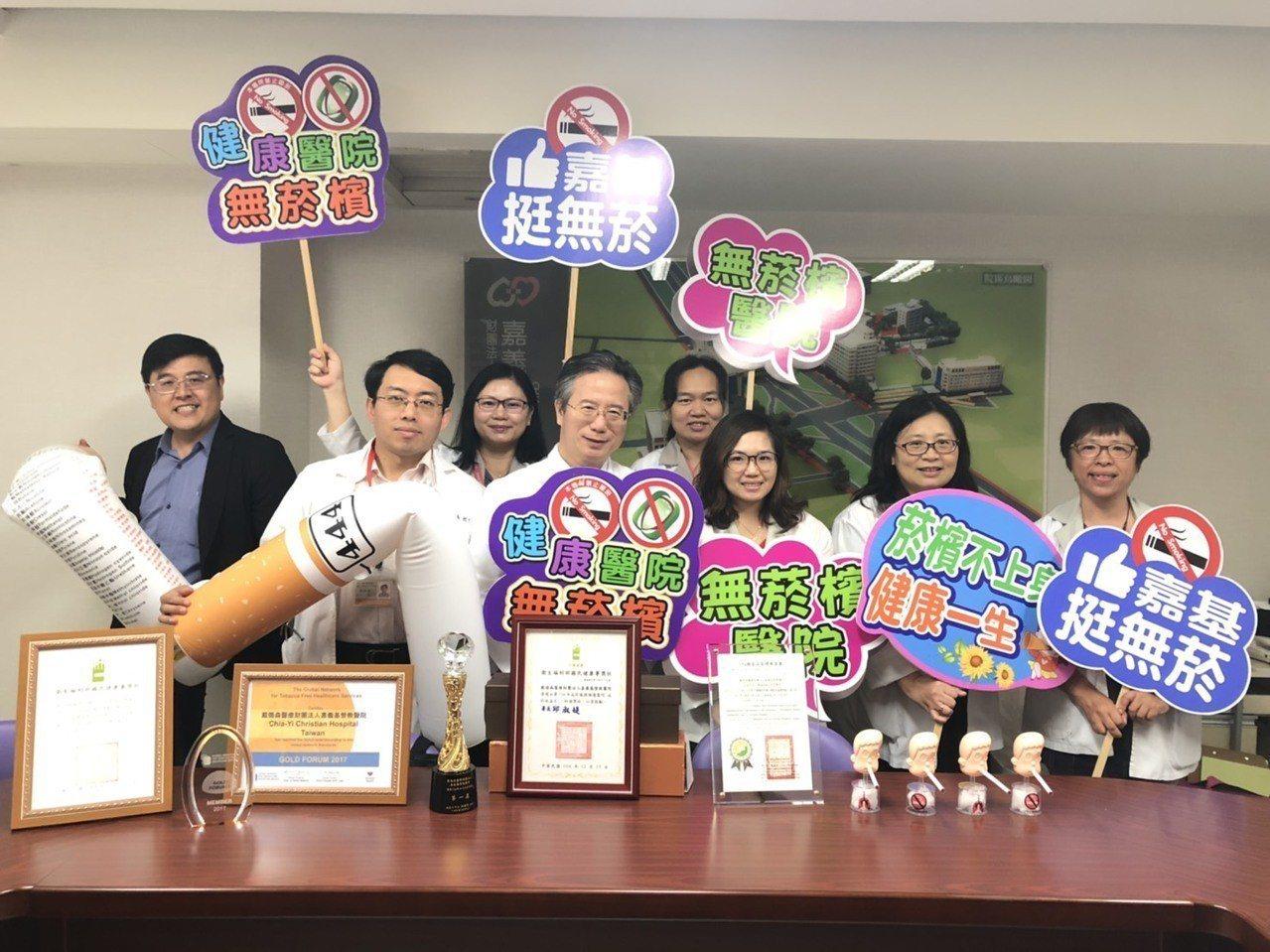 嘉義基督教醫院在院長姚維仁(中)支持下,全力推動戒菸服務。記者張益華/攝影