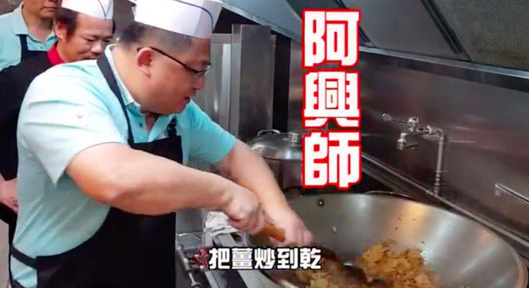 台北市大安分局長周煥興常在特殊節日為同仁加菜。 記者李隆揆/翻攝