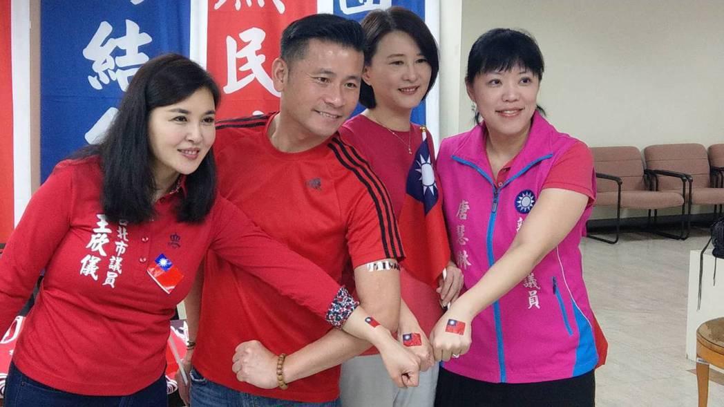 負責主持今天挺韓造勢活動的台北市議員王鴻薇(右二)、王欣儀(左一)、戴錫欽(左二...