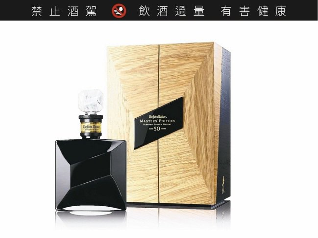 THE JOHN WALKER MASTERS EDITION約翰華克50年限定...