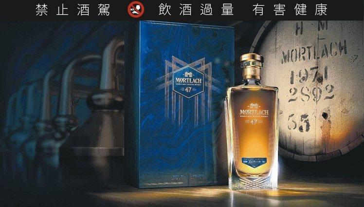 MORTLACH慕赫2 81單一麥芽威士忌─47年單桶原酒。圖/帝亞吉歐提供