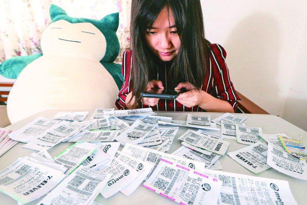 「政府舉辦之獎券中獎獎金」免扣繳門檻,由現行的2000元提高到5000元。預定1...