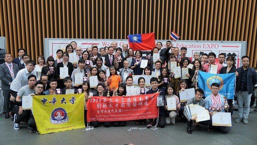 台灣代表團合影。 中華創新發明學會/提供。