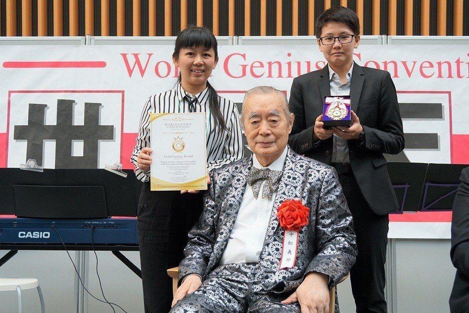 葡萄王生技「GKM3-一種可用於調節脂質代謝的新型益生菌」獲得一金、一特別獎。 ...