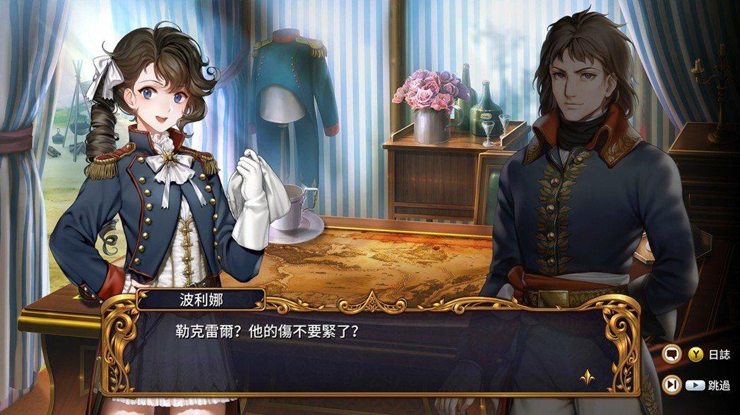 遊戲的故事背景設定在法國大革命(1789-1799)時期左右,本作的主角是波莉娜...