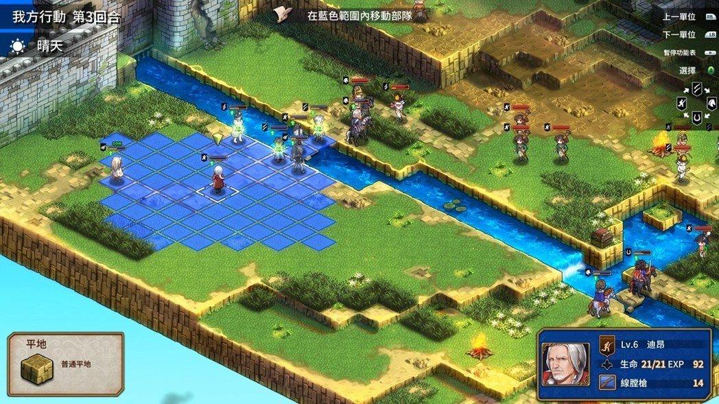 《聖女戰旗》是一款有著美麗外衣,但難度不低的本格派戰棋遊戲。