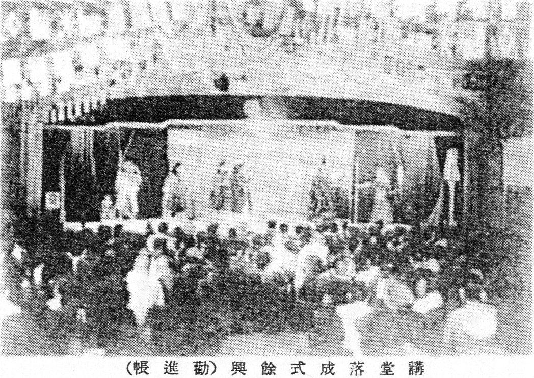 樂生大講堂於1939年4月28日落成,戰後更名為「中山堂」,是院內舉行集會、慰安...