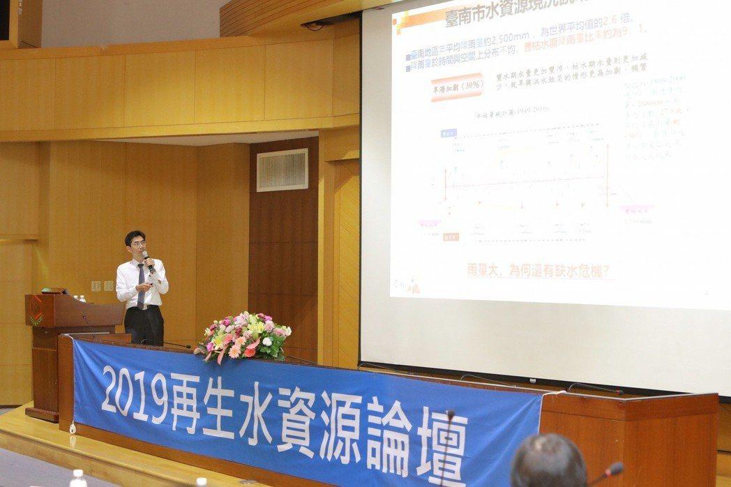 台南市水利局專委黃信銓會中分享安平再生水廠建置規劃。 嘉藥/提供