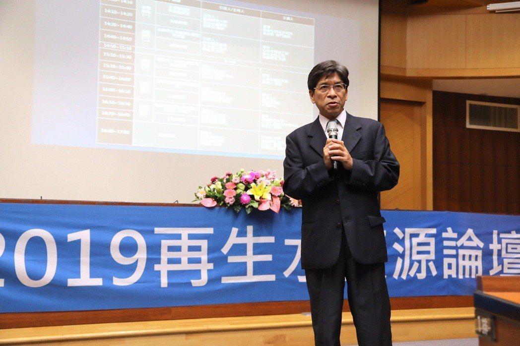 「2019再生水資源論壇」由嘉藥副校長杜平惪主持。 嘉藥/提供