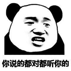 圖片來源/wubiaoqing