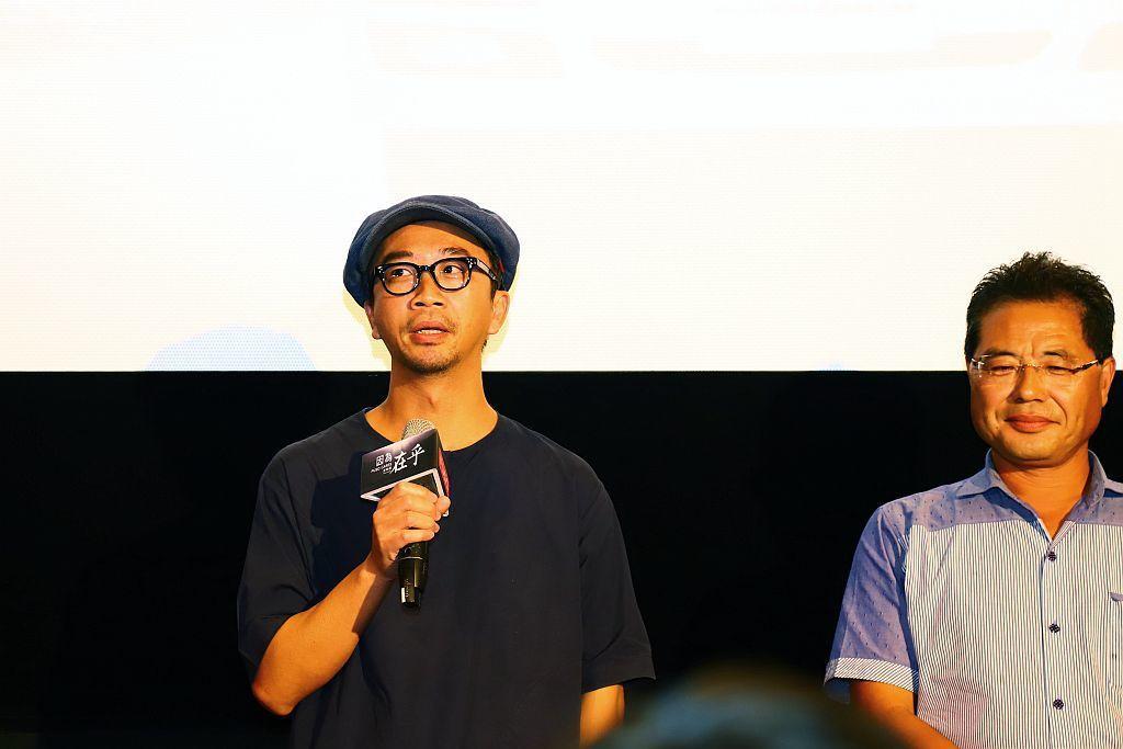 首映會邀請導演徐元仲先生及參與演出的FUSO車主三星鄉蔥農張浩增村長,來分享拍攝...