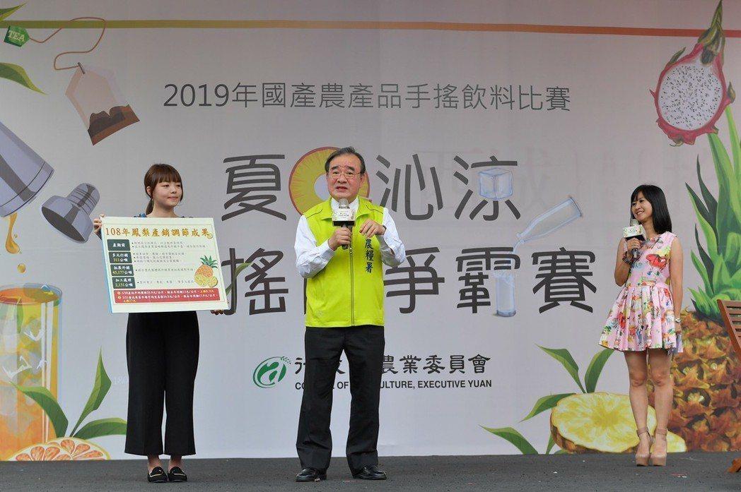 農糧署表示,臺灣手搖飲料風行全球,五大洲都能見到臺灣飲料業者的蹤跡,而臺灣在地的...