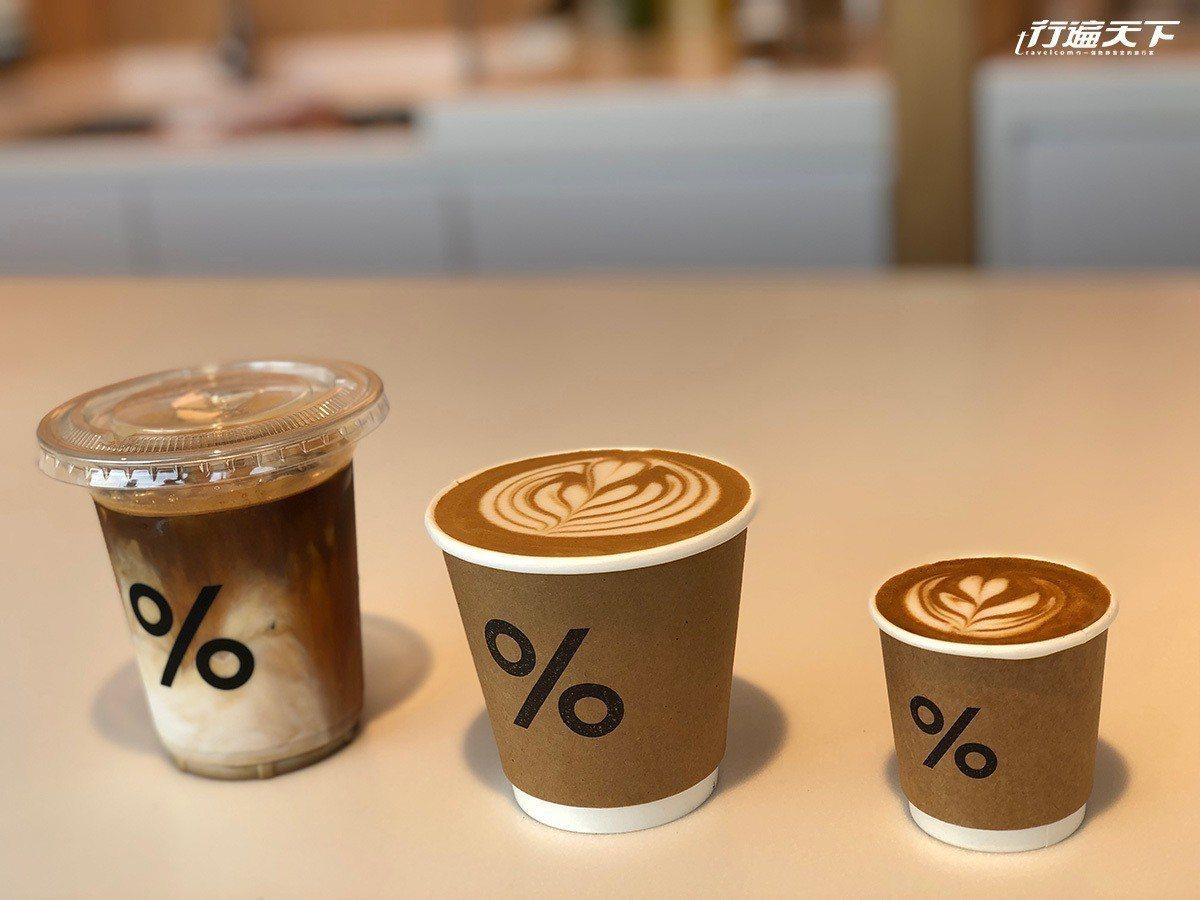 ▲咖啡特選重烘焙的咖啡豆,用來與鮮奶製成的拿鐵剛剛好。