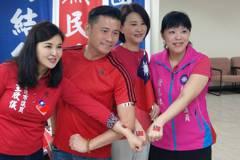 61挺韓大會師 王鴻薇嘆:被黑得最厲害的一場活動