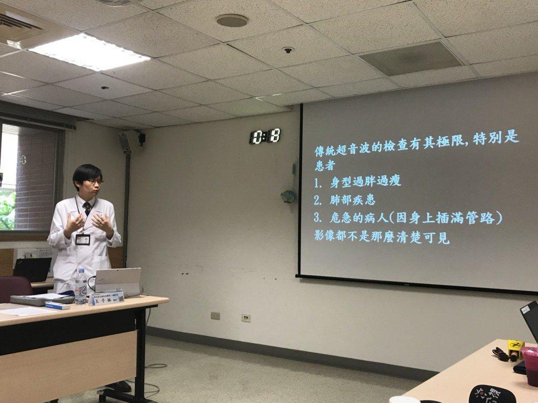 王子林說,傳統超音波方式,影像有時會不明顯,而不容易被發現血栓。記者簡浩正/攝影