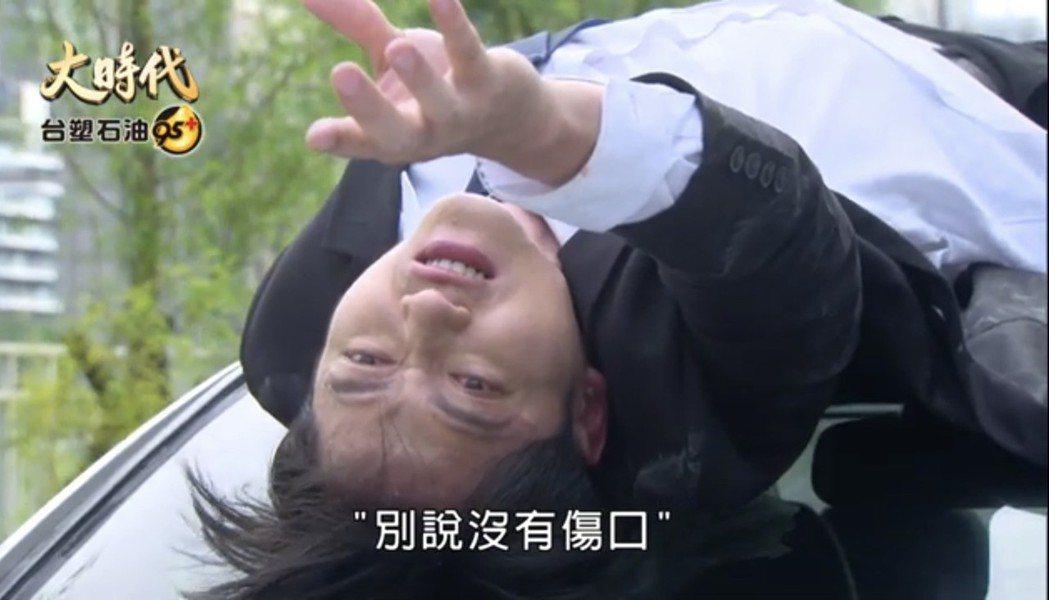 馬俊麟在戲中墜樓後,望向王瞳伸手拿糖果畫面,令人動容。圖/民視提供