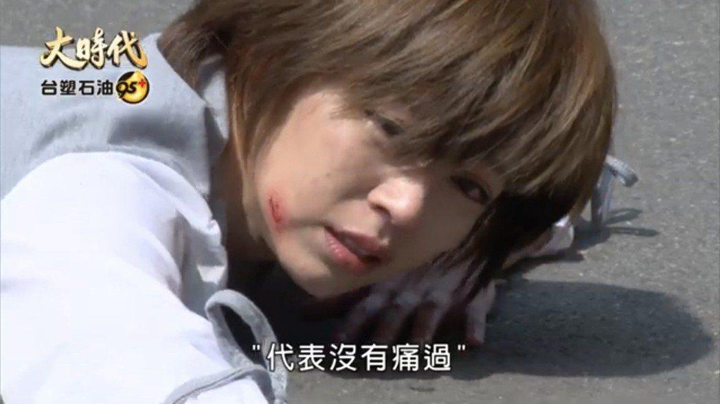 王瞳在戲中車禍倒地不忘拿要給馬俊麟的糖果。圖/翻攝youtube