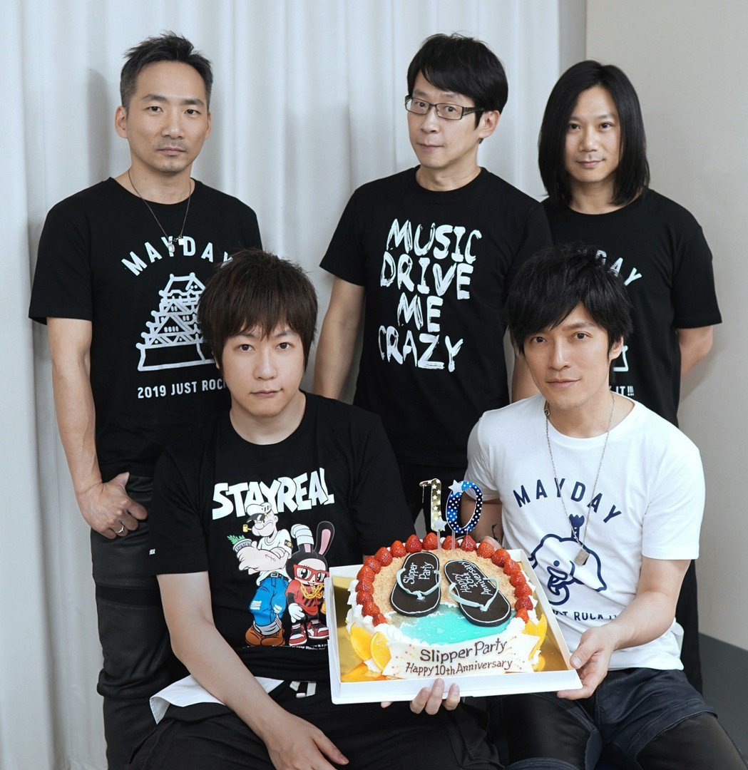 五月天邀26組藝人,於8月3、4日齊聚南港展覽館歡慶超犀利趴10周年。圖/相信音...
