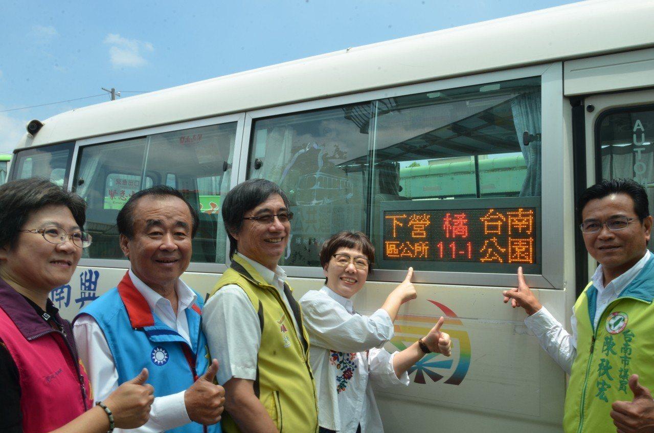 大台南公車「橘11-1」 公車今天在麻豆轉運站,由副市長王時思(左四)與地方各界...