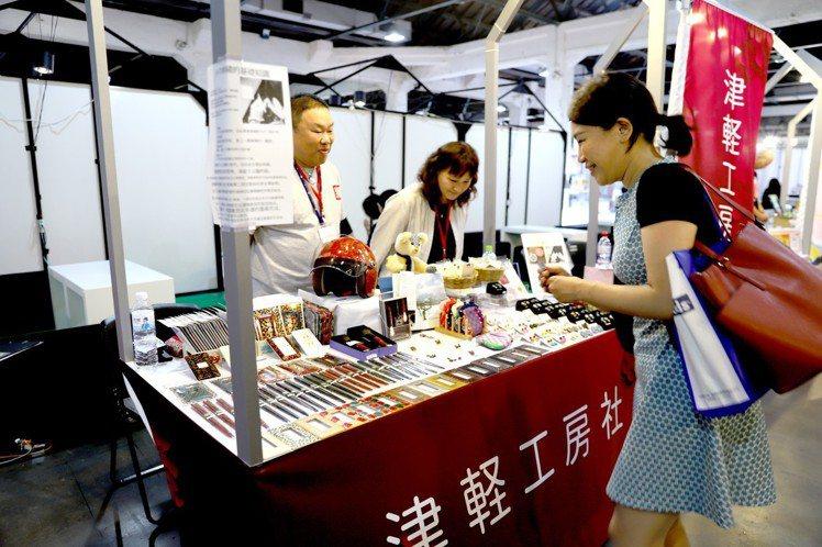 第二屆「日本特選物品展」即日起至6月2日在華山文創園區舉辦,有日本各地的特產品、...