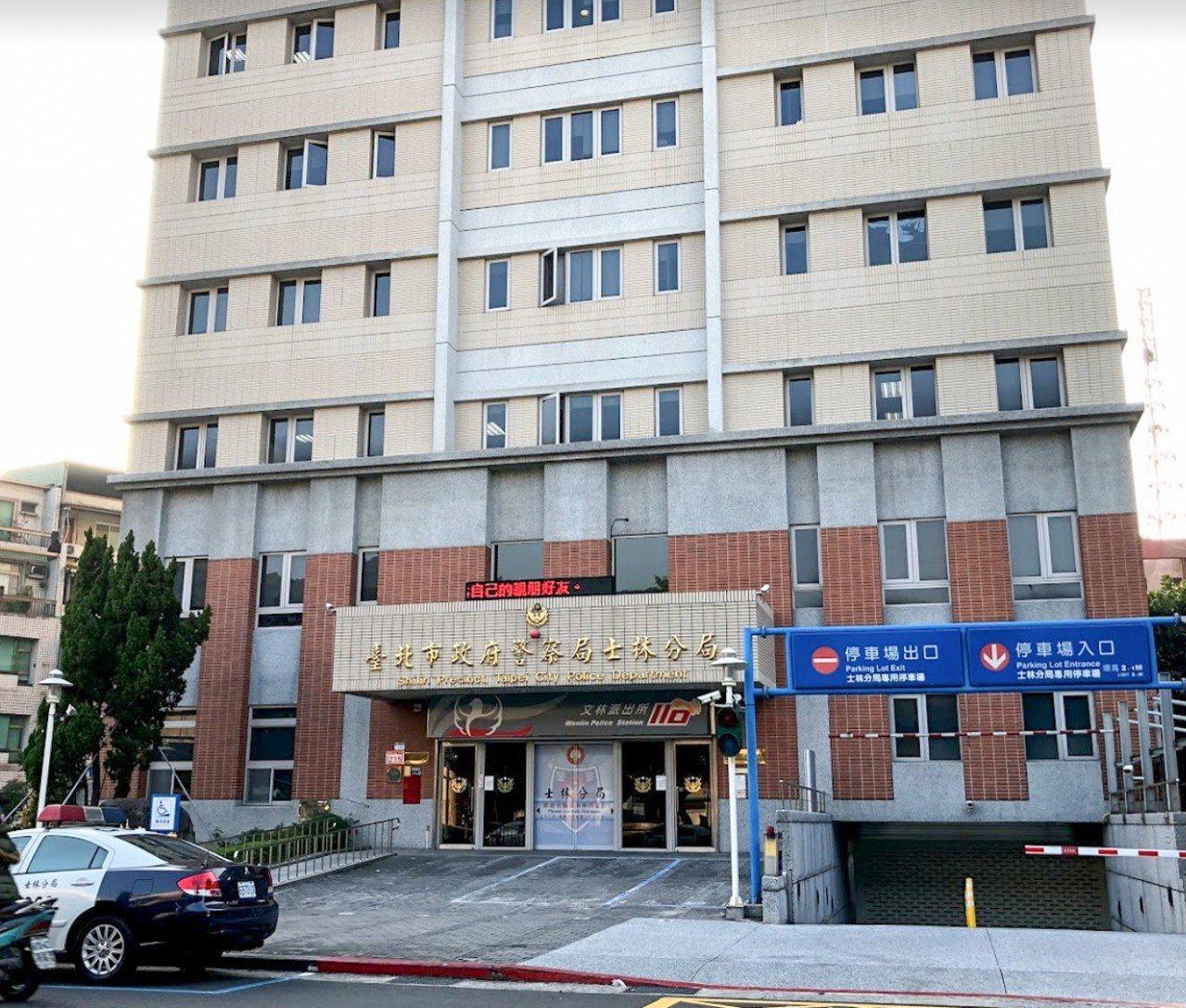 台北市警局士林分局警備隊長蘇德輝,今年2月帶邱姓小隊長到新北三重區喝花酒,兩員被...