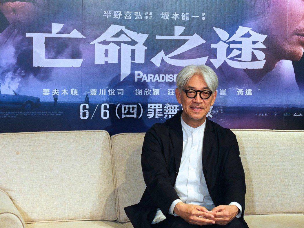 曾獲奧斯卡獎的日本音樂名家坂本龍一來台分享最新配樂的創作過程。圖/威視提供