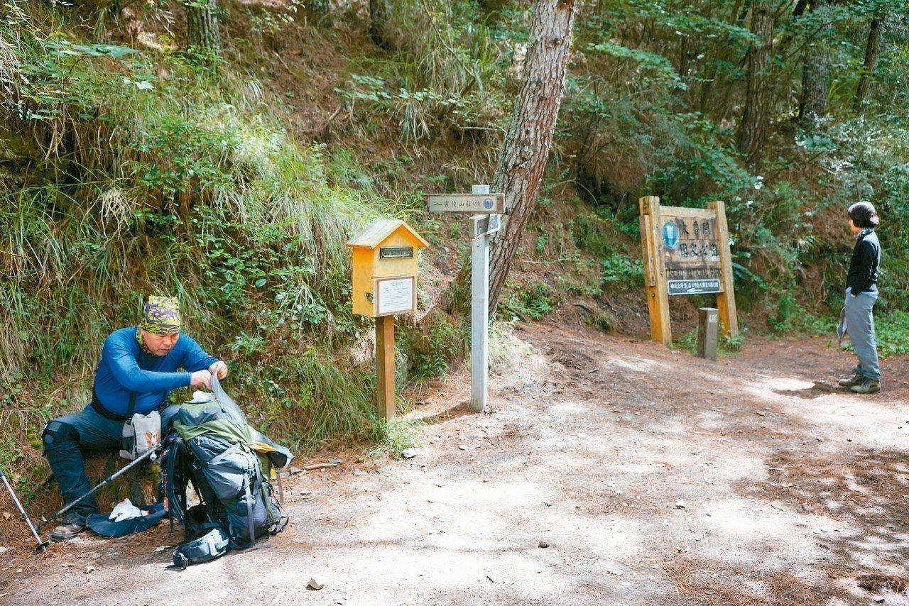 台灣許多地方都有山地管制,南湖大山六點八K登山口就有一個信箱,是供登山客投放入園...