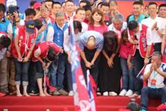 韓國瑜:支持我的人被抹黑 我深深鞠躬道歉