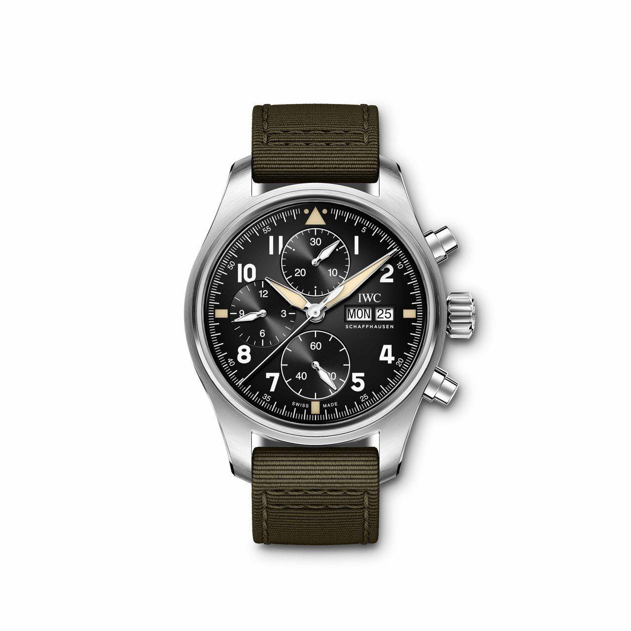 張鈞甯配戴的IWC噴火戰機飛行員計時腕表不鏽鋼款,19萬3,000元。圖/萬國表...