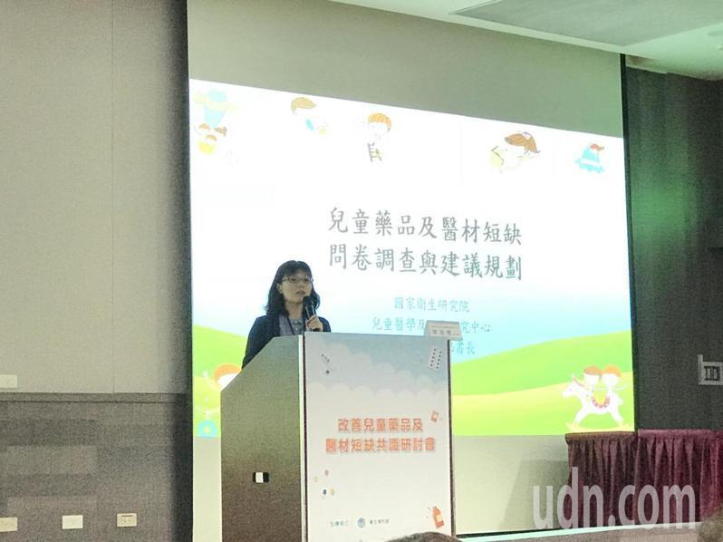 國衛院兒醫研究中心執行秘書長陳美惠表示,台灣兒童醫品醫材取得困境,包含市場規模小、廠商進口意願低、專案申請繁瑣耗時、健保價格低、尺寸差異大等。記者簡浩正/攝影