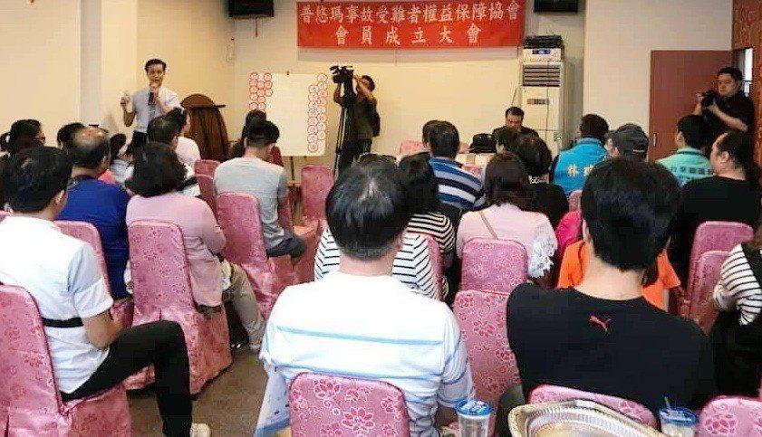 普悠瑪事故受難者權益保障協會今天上午10時,在台東市三葉餐廳舉行成立大會。記者羅...