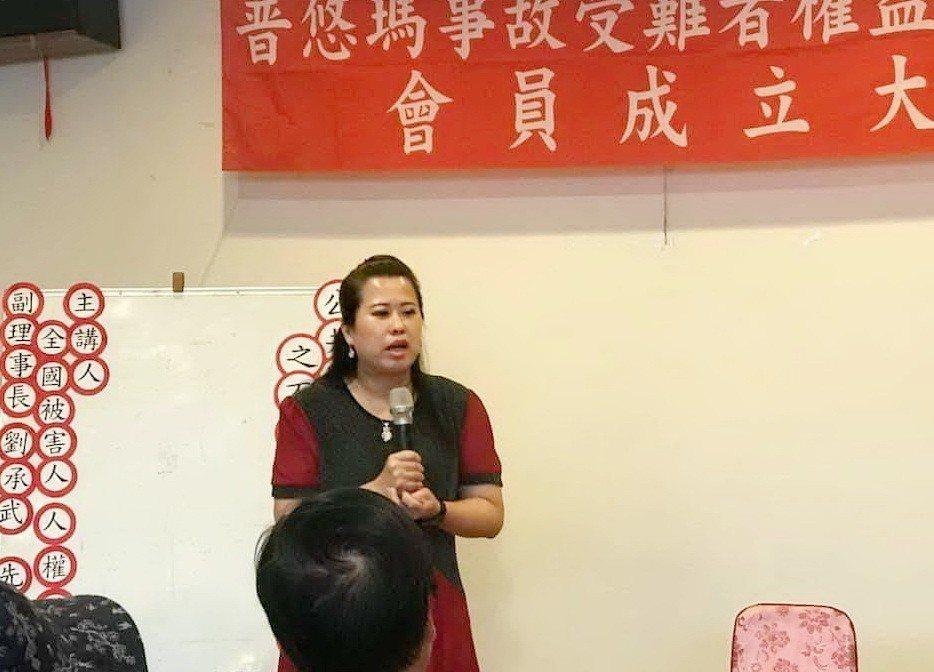 普悠瑪事故受難者權益保障協會今天上午10時,在台東市三葉餐廳舉行成立大會,罹難者...